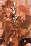 Chihayafuru OVA