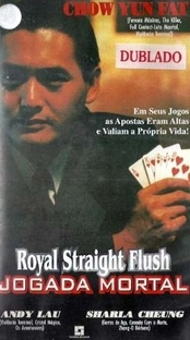 Royal Straight Flush: Jogada Mortal - Poster / Capa / Cartaz - Oficial 1