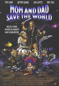 Papai e Mamãe Salvam o Mundo - Poster / Capa / Cartaz - Oficial 1