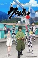 Kuromukuro (2ª Temporada) (Kuromukuro (2ª Temporada))