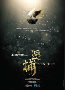 Caçador de Homens - Poster / Capa / Cartaz - Oficial 2