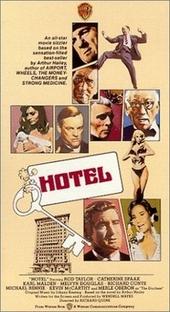 Hotel de Luxo - Poster / Capa / Cartaz - Oficial 1