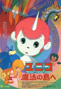 Unico in the Island of Magic - Poster / Capa / Cartaz - Oficial 1