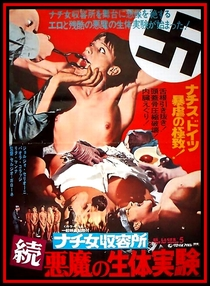 SS Lager 5: L'inferno delle donne - Poster / Capa / Cartaz - Oficial 1