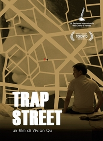 Rua Secreta - Poster / Capa / Cartaz - Oficial 3