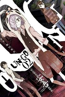 UN-GO - Poster / Capa / Cartaz - Oficial 9