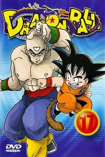 Dragon Ball (3ª Temporada) - Poster / Capa / Cartaz - Oficial 15