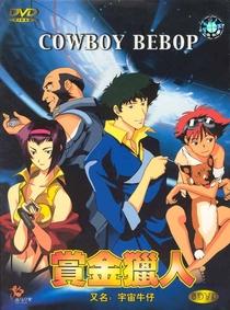 Cowboy Bebop - Poster / Capa / Cartaz - Oficial 3