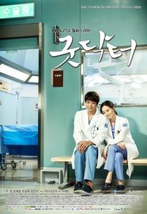Good Doctor - Poster / Capa / Cartaz - Oficial 1