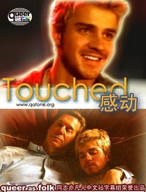 Touched - Poster / Capa / Cartaz - Oficial 1