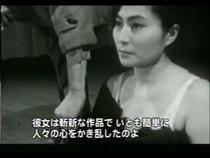 The Real Yoko Ono - Poster / Capa / Cartaz - Oficial 1