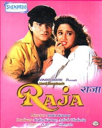 Raja - Poster / Capa / Cartaz - Oficial 5