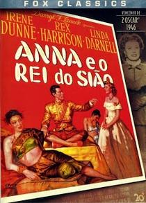 Anna e o Rei do Sião - Poster / Capa / Cartaz - Oficial 3