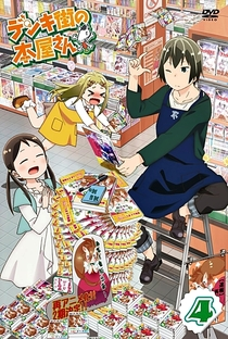 Denki-gai no Honya-san - Poster / Capa / Cartaz - Oficial 6