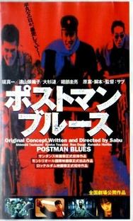 Postman Blues - Poster / Capa / Cartaz - Oficial 4