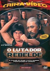 o lutador rebelde - Poster / Capa / Cartaz - Oficial 1