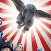 Novo trailer de DUMBO surpreende e emociona