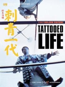 A Vida de um Tatuado - Poster / Capa / Cartaz - Oficial 1