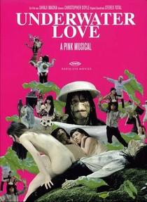 Amor Debaixo D'água - Poster / Capa / Cartaz - Oficial 6