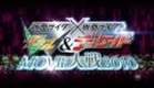Kamen Rider × Kamen Rider Double & Decade: Movie War 2010 Tralier & TV Commercial