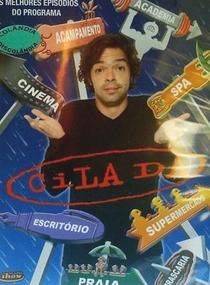 Cilada - Poster / Capa / Cartaz - Oficial 1