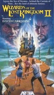 Os Magos Do Reino Perdido - Poster / Capa / Cartaz - Oficial 1