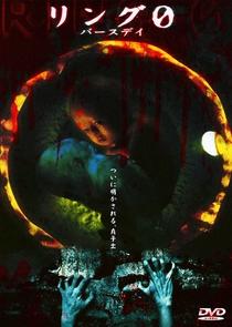 Ring 0 - O Chamado - Poster / Capa / Cartaz - Oficial 8