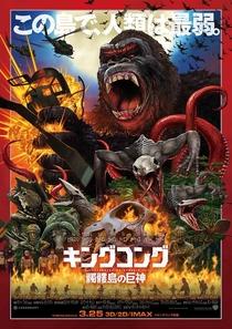 Kong: A Ilha da Caveira - Poster / Capa / Cartaz - Oficial 6