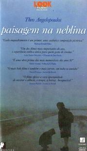 Paisagem na Neblina - Poster / Capa / Cartaz - Oficial 4