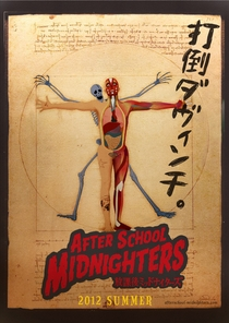 After School Midnighters - Poster / Capa / Cartaz - Oficial 11