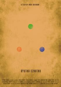 Ayitha Ezhuthu - Poster / Capa / Cartaz - Oficial 2