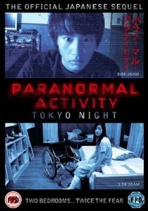 Atividade Paranormal - Tóquio - Poster / Capa / Cartaz - Oficial 2