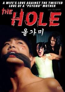 The Hole - Poster / Capa / Cartaz - Oficial 4