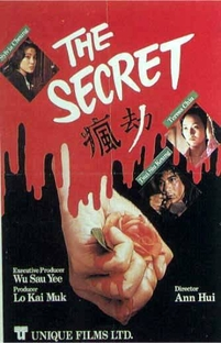 The Secret - Poster / Capa / Cartaz - Oficial 2