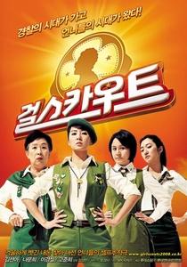 Girl Scout  - Poster / Capa / Cartaz - Oficial 2