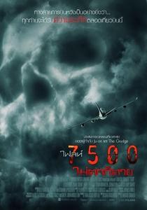 Voo 7500 - Poster / Capa / Cartaz - Oficial 1