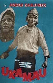 Ukamau - Poster / Capa / Cartaz - Oficial 1