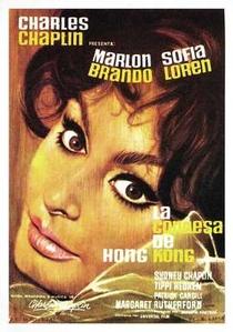 A Condessa de Hong Kong - Poster / Capa / Cartaz - Oficial 3
