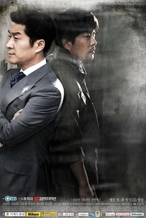 The Chaser - Poster / Capa / Cartaz - Oficial 2