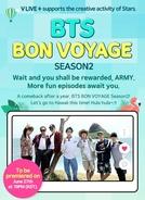 BTS Bon Voyage 2 (BTS Bon Voyage 2)