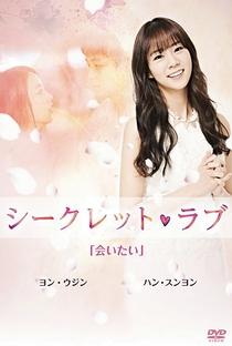 Secret Love - Poster / Capa / Cartaz - Oficial 11