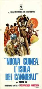 Papua Nova Guiné - Ilha dos Canibais - Poster / Capa / Cartaz - Oficial 1
