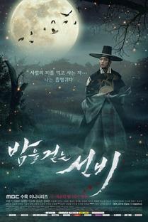 Scholar Who Walks the Night - Poster / Capa / Cartaz - Oficial 1