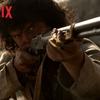 O Matador | Primeiro filme Netflix produzido no Brasil, estreia em 10 de novembro