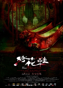 Blood Stained Shoes - Poster / Capa / Cartaz - Oficial 7