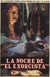 Exorcismo - Poster / Capa / Cartaz - Oficial 1
