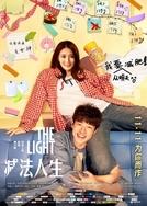 The Light (减法人生)
