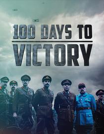 Os Últimos 100 Dias da Primeira Guerra - Poster / Capa / Cartaz - Oficial 1