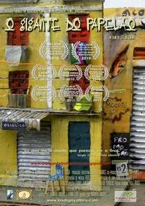 O Gigante do Papelão - Poster / Capa / Cartaz - Oficial 1