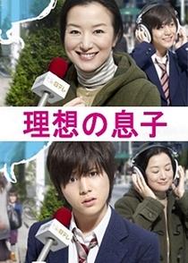 Risou no Musuko - Poster / Capa / Cartaz - Oficial 2